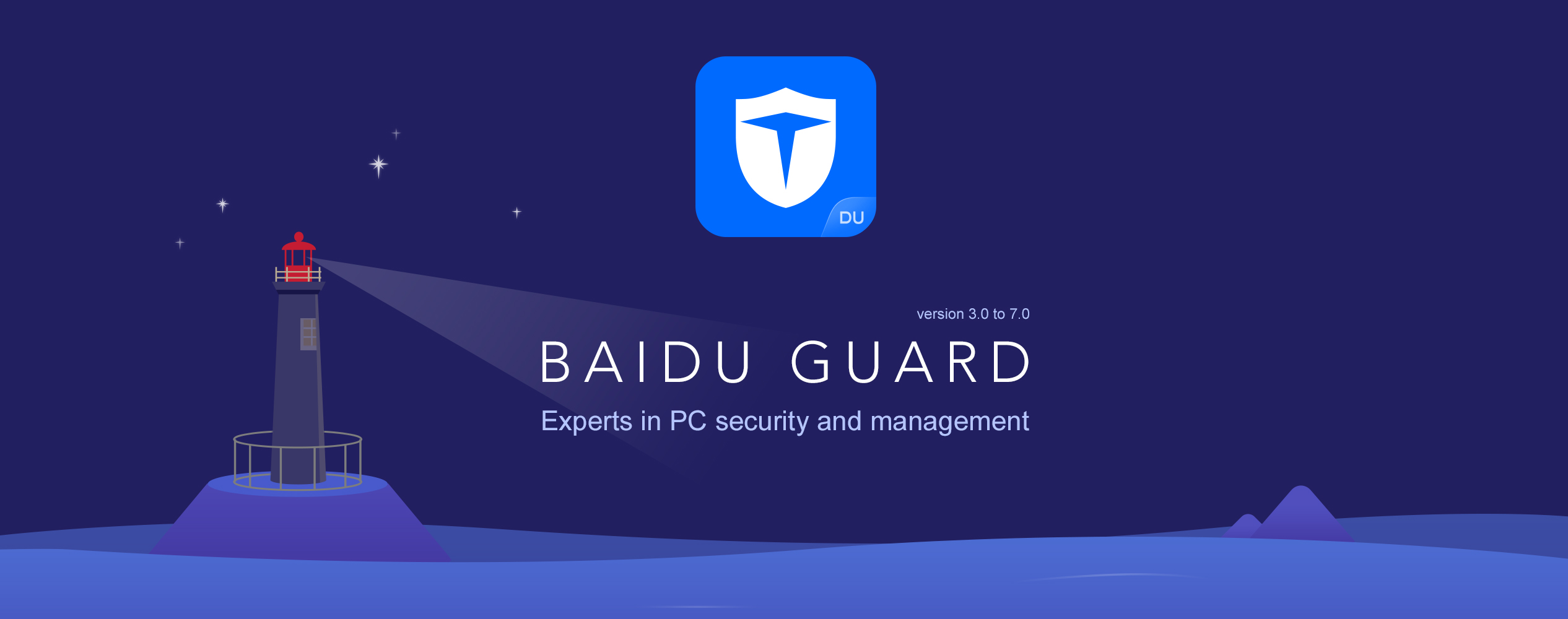 banner of baidu guard